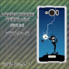 au AQUOS PHONE SERIE mini SHL24 TPU ソフトケース / やわらかカバー【417 ゴルファーの苦難 素材ホワイト】 UV印刷 (アクオスフォンSE