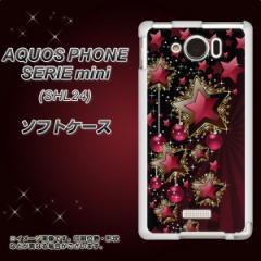 au AQUOS PHONE SERIE mini SHL24 TPU ソフトケース / やわらかカバー【434 星の壁 素材ホワイト】 UV印刷 (アクオスフォンSERIE mini/S