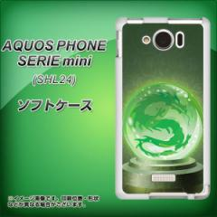 au AQUOS PHONE SERIE mini SHL24 TPU ソフトケース / やわらかカバー【439 水晶に浮かぶ龍 素材ホワイト】 UV印刷 (アクオスフォンSERI