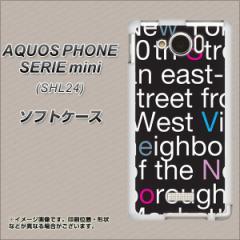 au AQUOS PHONE SERIE mini SHL24 TPU ソフトケース / やわらかカバー【538 new-york-カラー 素材ホワイト】 UV印刷 (アクオスフォンSER