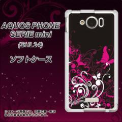 au AQUOS PHONE SERIE mini SHL24 TPU ソフトケース / やわらかカバー【585 闇に舞う蝶 素材ホワイト】 UV印刷 (アクオスフォンSERIE mi