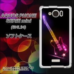 au AQUOS PHONE SERIE mini SHL24 TPU ソフトケース / やわらかカバー【615 光のレスポール 素材ホワイト】 UV印刷 (アクオスフォンSERI