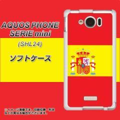 au AQUOS PHONE SERIE mini SHL24 TPU ソフトケース / やわらかカバー【663 スペイン 素材ホワイト】 UV印刷 (アクオスフォンSERIE mini