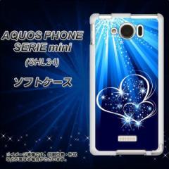 au AQUOS PHONE SERIE mini SHL24 TPU ソフトケース / やわらかカバー【702 スイミングハート 素材ホワイト】 UV印刷 (アクオスフォンSE