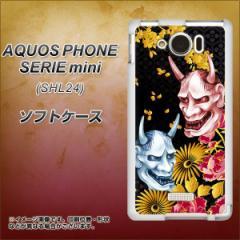 au AQUOS PHONE SERIE mini SHL24 TPU ソフトケース / やわらかカバー【1024 般若と牡丹2 素材ホワイト】 UV印刷 (アクオスフォンSERIE