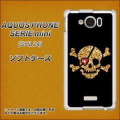 au AQUOS PHONE SERIE mini SHL24 TPU ソフトケース / やわらかカバー【1082 海賊ドクロ 素材ホワイト】 UV印刷 (アクオスフォンSERIE m
