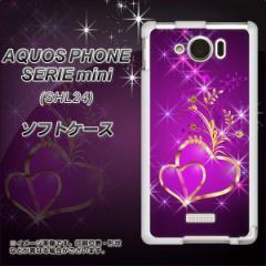 au AQUOS PHONE SERIE mini SHL24 TPU ソフトケース / やわらかカバー【1139 舞い降りるハート 素材ホワイト】 UV印刷 (アクオスフォンS