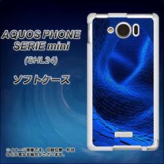au AQUOS PHONE SERIE mini SHL24 TPU ソフトケース / やわらかカバー【1302 ワープブルー 素材ホワイト】 UV印刷 (アクオスフォンSERIE