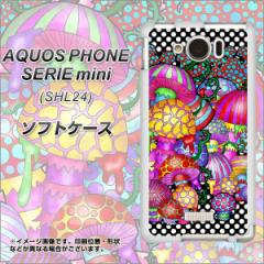 au AQUOS PHONE SERIE mini SHL24 TPU ソフトケース / やわらかカバー【AG807 きのこ(黒) 素材ホワイト】 UV印刷 (アクオスフォンSERIE