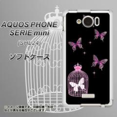 au AQUOS PHONE SERIE mini SHL24 TPU ソフトケース / やわらかカバー【AG811 蝶の王冠鳥かご(黒×ピンク) 素材ホワイト】 UV印刷 (アク