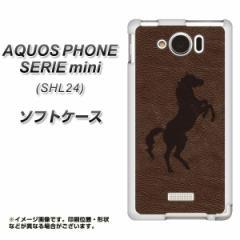 au AQUOS PHONE SERIE mini SHL24 TPU ソフトケース / やわらかカバー【EK861 レザー風馬 素材ホワイト】 UV印刷 (アクオスフォンSERIE