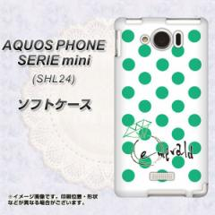 au AQUOS PHONE SERIE mini SHL24 TPU ソフトケース / やわらかカバー【OE814 5月エメラルド 素材ホワイト】 UV印刷 (アクオスフォンSER
