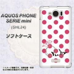 au AQUOS PHONE SERIE mini SHL24 TPU ソフトケース / やわらかカバー【OE816 7月ルビー 素材ホワイト】 UV印刷 (アクオスフォンSERIE m