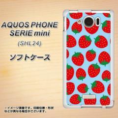au AQUOS PHONE SERIE mini SHL24 TPU ソフトケース / やわらかカバー【SC814 小さいイチゴ模様 レッドとブルー 素材ホワイト】 UV印刷
