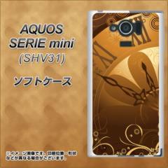 au AQUOS SERIE mini SHV31 TPU ソフトケース / やわらかカバー【185 時を刻む針(黒ベース) 素材ホワイト】 UV印刷 (アクオス セリエ