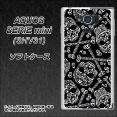 au AQUOS SERIE mini SHV31 TPU ソフトケース / やわらかカバー【363 ドクロの刺青 素材ホワイト】 UV印刷 (アクオス セリエ ミニ SHV31