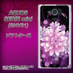 au AQUOS SERIE mini SHV31 TPU ソフトケース / やわらかカバー【564 3Dフラワー 素材ホワイト】 UV印刷 (アクオス セリエ ミニ SHV31/S