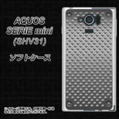 au AQUOS SERIE mini SHV31 TPU ソフトケース / やわらかカバー【570 スタックボード 素材ホワイト】 UV印刷 (アクオス セリエ ミニ SHV