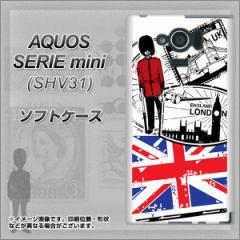 au AQUOS SERIE mini SHV31 TPU ソフトケース / やわらかカバー【574 LONDON 素材ホワイト】 UV印刷 (アクオス セリエ ミニ SHV31/SHV31