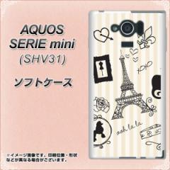 au AQUOS SERIE mini SHV31 TPU ソフトケース / やわらかカバー【694 パリの絵 素材ホワイト】 UV印刷 (アクオス セリエ ミニ SHV31/SHV