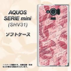 au AQUOS SERIE mini SHV31 TPU ソフトケース / やわらかカバー【SC844 フラワーヴェルニLOVEピンク 素材ホワイト】 UV印刷 (アクオス