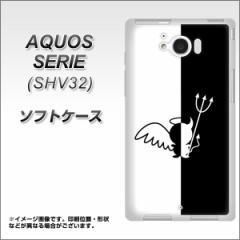 au AQUOS SERIE SHV32 TPU ソフトケース / やわらかカバー【027 ハーフデビット 素材ホワイト】 UV印刷 (アクオスセリエ shv32/SHV32用