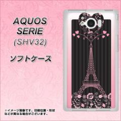 au AQUOS SERIE SHV32 TPU ソフトケース / やわらかカバー【469 ピンクのエッフェル塔 素材ホワイト】 UV印刷 (アクオスセリエ shv32/S