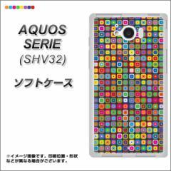 au AQUOS SERIE SHV32 TPU ソフトケース / やわらかカバー【568 ランダムスクエアー 素材ホワイト】 UV印刷 (アクオスセリエ shv32/SHV