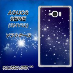 au AQUOS SERIE SHV32 TPU ソフトケース / やわらかカバー【1271 天空の川 素材ホワイト】 UV印刷 (アクオスセリエ shv32/SHV32用)