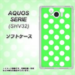 au AQUOS SERIE SHV32 TPU ソフトケース / やわらかカバー【1356 ドットビッグ白緑 素材ホワイト】 UV印刷 (アクオスセリエ shv32/SHV3