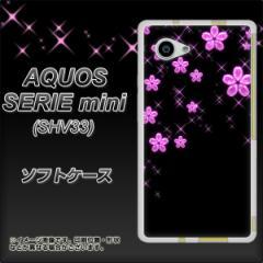 AQUOS SERIE mini SHV33 TPU ソフトケース / やわらかカバー【019 桜クリスタル 素材ホワイト】 UV印刷 (アクオス セリエ ミニ SHV33/SH