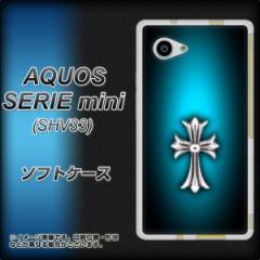AQUOS SERIE mini SHV33 TPU ソフトケース / やわらかカバー【334 クロスブルー 素材ホワイト】 UV印刷 (アクオス セリエ ミニ SHV33/SH