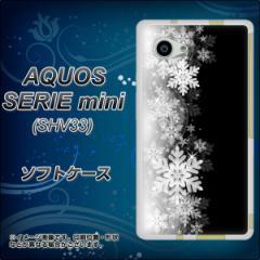 AQUOS SERIE mini SHV33 TPU ソフトケース / やわらかカバー【603 白銀と闇 素材ホワイト】 UV印刷 (アクオス セリエ ミニ SHV33/SHV33