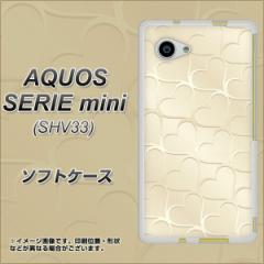 AQUOS SERIE mini SHV33 TPU ソフトケース / やわらかカバー【630 かくれハート 素材ホワイト】 UV印刷 (アクオス セリエ ミニ SHV33/SH