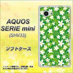 AQUOS SERIE mini SHV33 TPU ソフトケース / やわらかカバー【760 ジャスミンの花畑 素材ホワイト】 UV印刷 (アクオス セリエ ミニ SHV3