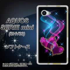 AQUOS SERIE mini SHV33 TPU ソフトケース / やわらかカバー【1138 ゆれるハート 素材ホワイト】 UV印刷 (アクオス セリエ ミニ SHV33/S