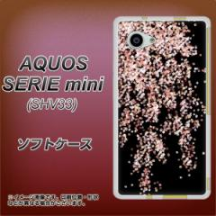 AQUOS SERIE mini SHV33 TPU ソフトケース / やわらかカバー【1244 しだれ桜 素材ホワイト】 UV印刷 (アクオス セリエ ミニ SHV33/SHV33
