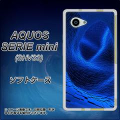 AQUOS SERIE mini SHV33 TPU ソフトケース / やわらかカバー【1302 ワープブルー 素材ホワイト】 UV印刷 (アクオス セリエ ミニ SHV33/S
