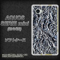 AQUOS SERIE mini SHV33 TPU ソフトケース / やわらかカバー【EK835 スタイリッシュアルミシルバー 素材ホワイト】 UV印刷 (アクオス セ