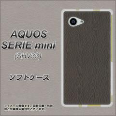 AQUOS SERIE mini SHV33 TPU ソフトケース / やわらかカバー【EK851 レザー風グレー 素材ホワイト】 UV印刷 (アクオス セリエ ミニ SHV3