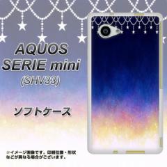 AQUOS SERIE mini SHV33 TPU ソフトケース / やわらかカバー【MI803 冬の夜空 素材ホワイト】 UV印刷 (アクオス セリエ ミニ SHV33/SHV3