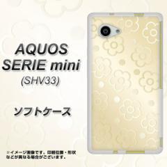 AQUOS SERIE mini SHV33 TPU ソフトケース / やわらかカバー【SC842 エンボス風デイジードット(ヌーディーベージュ) 素材ホワイト】 UV印