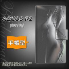 メール便送料無料 au AQUOS R2 SHV42 手帳型スマホケース 【 566 ボディウォール 】横開き (au アクオス R2 SHV42/SHV42用/スマホケース/