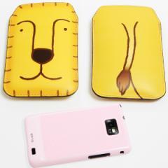 本革(レザー) スマートフォンケース【356 らいおん】 【Lサイズ】iPhone5/ARROWS Kiss F-03E/MEDIAS U N-02E 等汎用