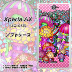 docomo Xperia AX SO-01E TPU ソフトケース / やわらかカバー【AG806 きのこ(ピンク) 素材ホワイト】 UV印刷 (エクスペリアAX/SO01E用)