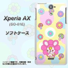 docomo Xperia AX SO-01E TPU ソフトケース / やわらかカバー【AG824 フラワーうさぎのフラッピョン(黄色) 素材ホワイト】 UV印刷 (エク