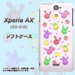docomo Xperia AX SO-01E TPU ソフトケース / やわらかカバー【AG825 フルーツうさぎのブルーラビッツ(ピンク) 素材ホワイト】 UV印刷 (