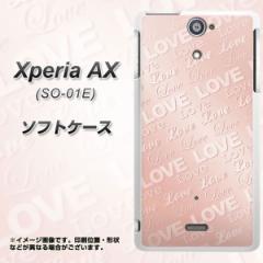 docomo Xperia AX SO-01E TPU ソフトケース / やわらかカバー【SC841 エンボス風LOVEリンク(ローズピンク) 素材ホワイト】 UV印刷 (エク