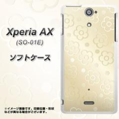 docomo Xperia AX SO-01E TPU ソフトケース / やわらかカバー【SC842 エンボス風デイジードット(ヌーディーベージュ) 素材ホワイト】 UV