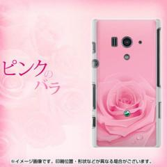 Xperia acro HD SO-03D IS12S 共用 TPU ソフトケース / やわらかカバー【401 ピンクのバラ(素材ホワイト)】 UV印刷 (エクスペリア ア